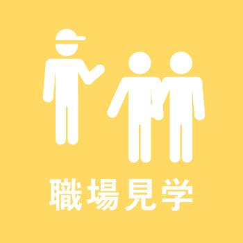 ichinomiya4pr